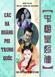 Các Bà Hoàng Phi Trung Quốc