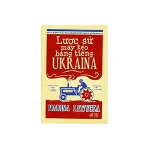 Lược Sử Máy Kéo Bằng Tiếng Ukraina