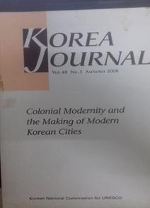 Korea Journal Vol.48 No.3 Autumn 2008