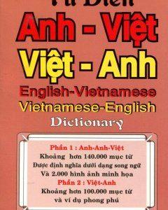 Từ Điển Anh - Việt, Việt - Anh