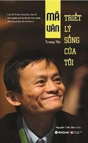 Mã Vân - Triết lí sống của tôi - Trương Yến