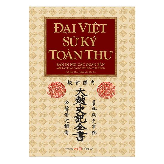 dai-viet-su-ky-toan-thu