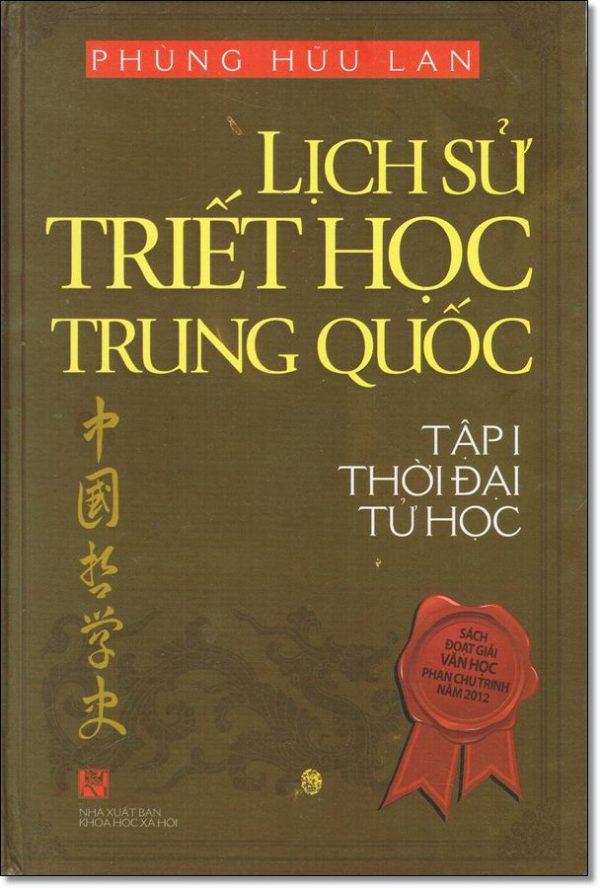 lich-su-triet-hoc-trung-quoc